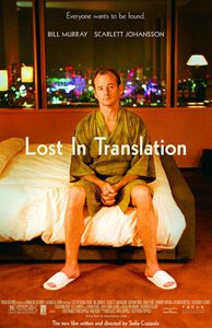 5 raisons de voir... Lost in translation de Sofia Coppola