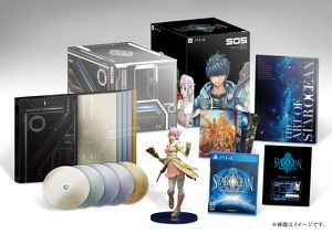 Star Ocean 5 : L'édition collector (TGS2015)