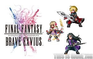 Final Fantasy Brave Exvius : Trailer (TGS 2015)