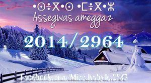 ASSEGASS AMEGAZ 2964