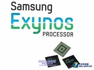 Sumsang Exynos 5420 Octa core chipset