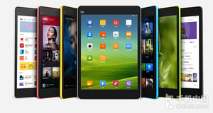 Is it worthy of buying MIUI V50 tablet