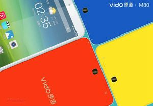 One new tablet from Yuandao