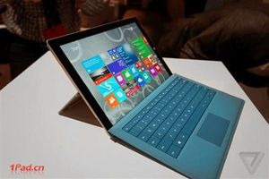 New firmwre update for Surface Pro 3