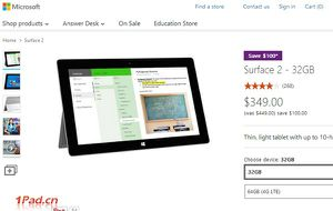 Further discount for Surface Pro 2
