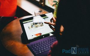 Tablet sales reduced in 3rd quarter