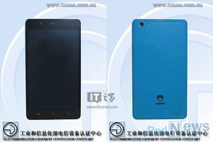 Subor will launch 7 inch tablet