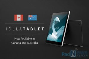 Jolla tablet will be available in Canada and Australia