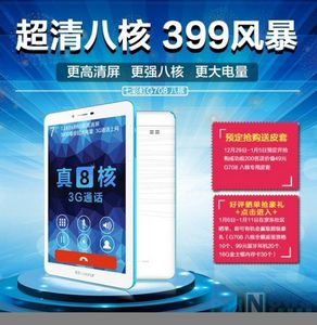Colorfly G708 octa core tablet is launched