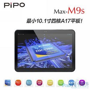 PIPO M9S tablet pc with RK3288
