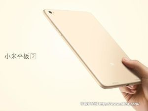 Reviews on performance of XiaoMi Mi Pad 2