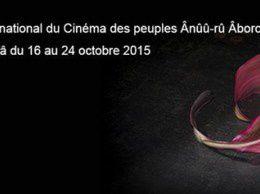 Projection Film Festival Anûû ru Abôrô 2015