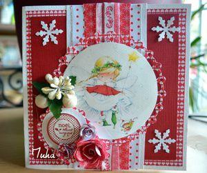 Carte de Noël pour Zoé