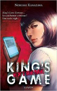 King's game extreme - Nobuaki Kanazawa