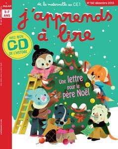 Lettre au Père Noël / wishlist : lectures + activité.
