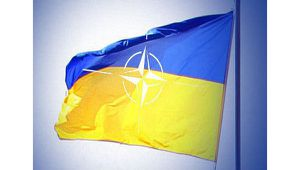 Coup d'État pro-US en Ukraine et démission forcée du président de la Rada (Voltaire.net)