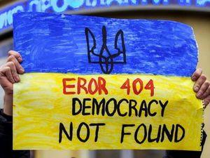 Moscou inverse les rôles à Kiev (Voltaire.net)