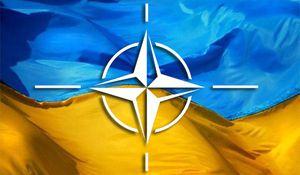 L'OTAN en Ukraine, « grave menace pour la paix » (MAE cubain)