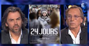 Aymeric Caron critique l'armée israélienne : France 2 censure la séquence (Panamza)