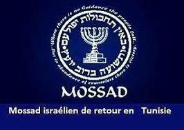 Les portes d'entrée du Mossad en Afrique (Mondafrique)