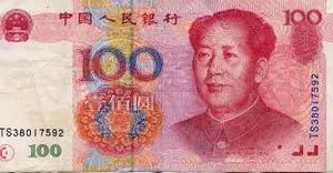 Dé-Dollarisation : La Chine commence des transactions commerciales directes entre le Yuan et la Livre britannique / De-Dollarization: China Begins Direct Commercial Trade Between The Yuan And The British Pound