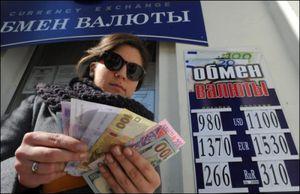 OU EST DONC L'OCCIDENT ? Ukraine : La monnaie plonge, la population panique (AJ)