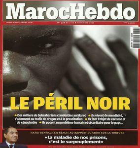 Maroc : Boycott du Forum mondial des droits de l'homme (ATTAC MAROC)