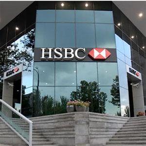 HSBC : du commerce de l'opium à l'évasion fiscale massive, l'histoire d'une banque au présent sulfureux (Bastamag)