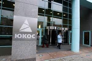 Le gel des actifs russes n'existe que dans les médias (Fort Russ)