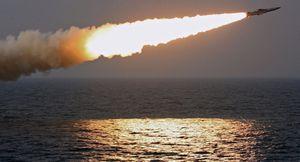 Bouclier US: la riposte russe s'appelle Objet 4202 (Sputniknews)