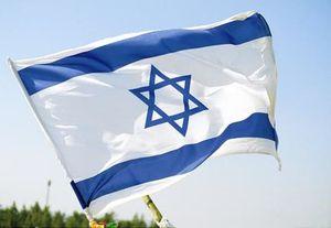 Colonialisme. 1903, l'année où les juifs veulent créer Israël... au Kenya (Le Monde)