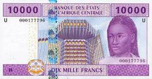 Franc Colonial d'Afrique : Paul Biya en faveur du maintien du CFA comme monnaie  (Icicemac)