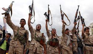 Yémen. Les Houthis reprennent position près d'Aden
