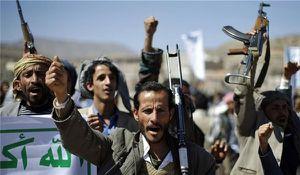 Les forces yéménites s'emparent de deux villages saoudiens (Irib)