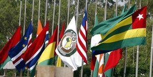 Cedeao : le lancement de la monnaie unique prévu en 2020 (Oeil d'Afrique)
