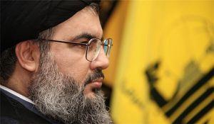 Nasrallah accuse Washington d'avoir &quot&#x3B;créé&quot&#x3B; Daech pour frapper le Hezbollah (OLJ)