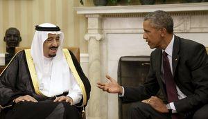 Un roi toujours choyé par les Etats-Unis (Canard enchaîné)