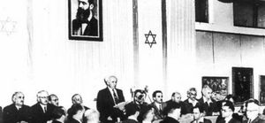 Le soutien israélien à une solution à deux États est basé sur le racisme (MEE)