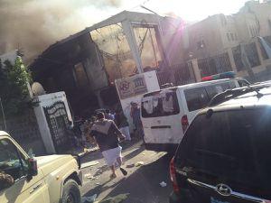(ONU) Plus de 140 personnes tuées dans les raids aériens au Yémen (AFP)