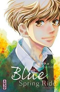 Blue Spring Ride, 8