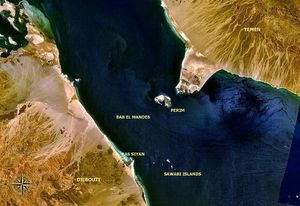 détroit de Bab el Mandeb - photo NASA