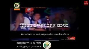 La brigade Al Qassam du Hamas pirate la télévision israélienne