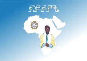 KONGO DIETO 1270 : L'ETAT AUTONOME DE KUIMBA DANS L'UNION DE NTIMANSI