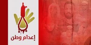 Arrêter les exécutions en Egypte.