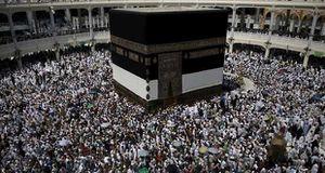 L'universalité de l'islam depuis la période mecquoise