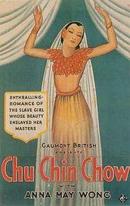 Chu-Chin-Chow : la légende d'Ali Baba au cinéma