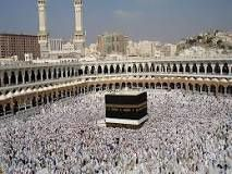 Quand La Mecque devient Meccahattan