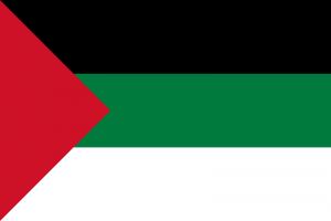 Pour info : Le 17 janvier au Sénat, un colloque sur l'économie de la Palestine et la campagne BDS