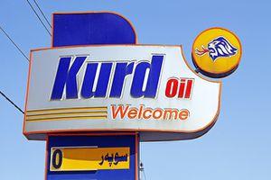 Des millions de barils de brut kurde pour Israël