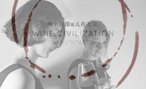 您好 ! 30% de l'objectif déjà collectés, merci mille fois! Le kiss kiss est une étape hyper importante, alors on y croit et comme dit Maé on lâche rien ! Chaque petit geste nous aide vraiment,continuez http://www.kisskissbankbank.com/wine-civilization-l-amour-du-beau-et-du-bon-une-aventure-franco-chinoise